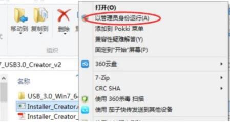 USB3.0驱动安装失败?教你正确处理方法