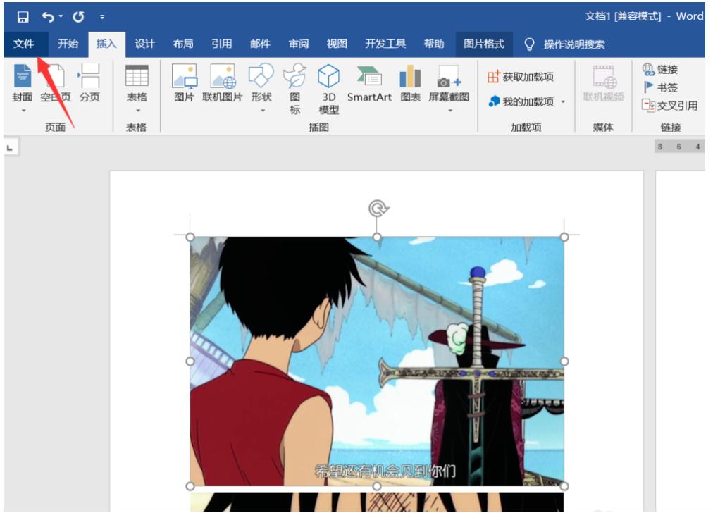 如何批量提取Word、Excel中的全部图片?无需右键另存