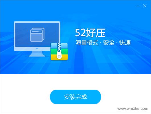 52好壓gu)砑贗 title=