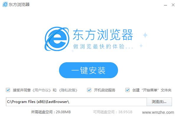 东方浏览器软件截图
