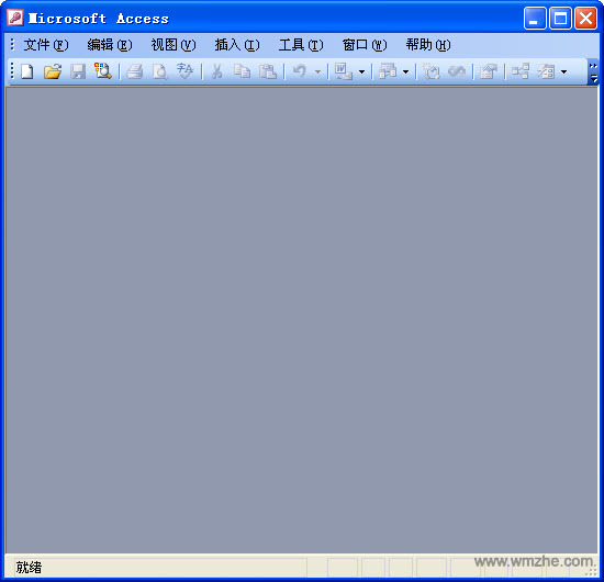 Microsoft Office access 2003软件截图