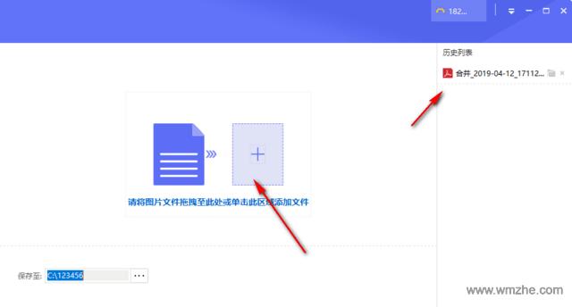 PDF猫图片转PDF工具软件截图