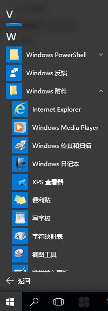 IE浏览器重置方法说明,可以大概率修复故障