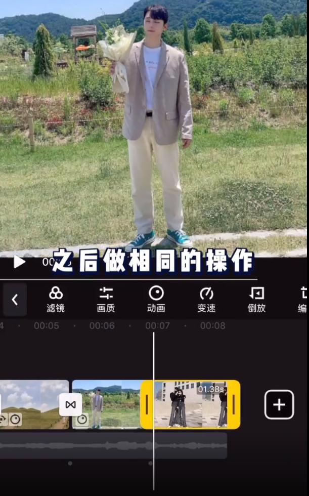 快剪辑如何制作视频抖动效果?让画面更酷炫-第12张图片-导航站