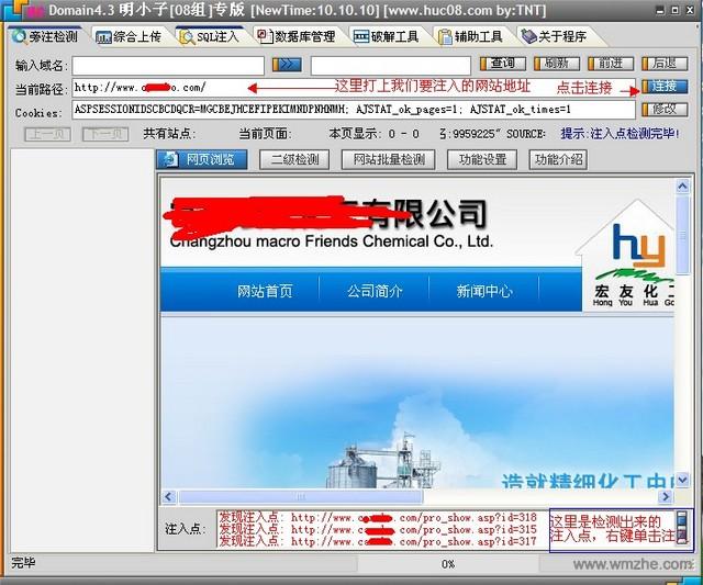 明小子软件截图