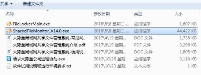 日常办公技巧分享,设置禁止特定IP访问共享文件