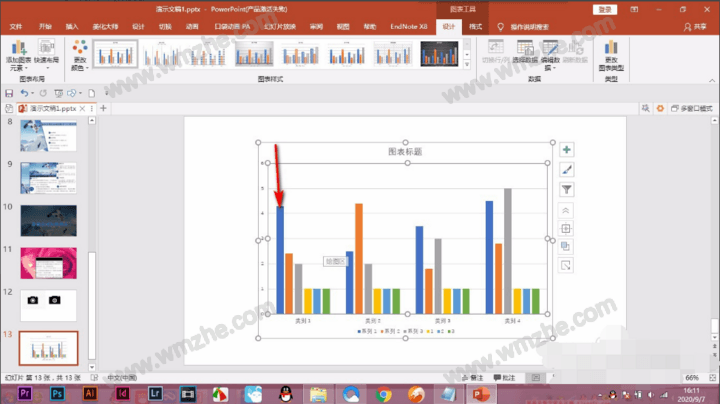 怎么将PPT中的柱状图填色?PPT中的柱状图填色教程