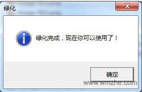 CoolEdit Pro软件截图