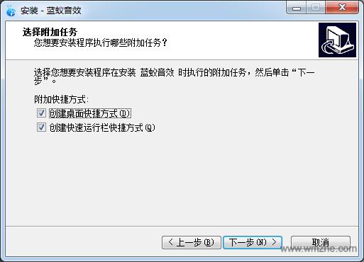 蓝蚁音效软件截图