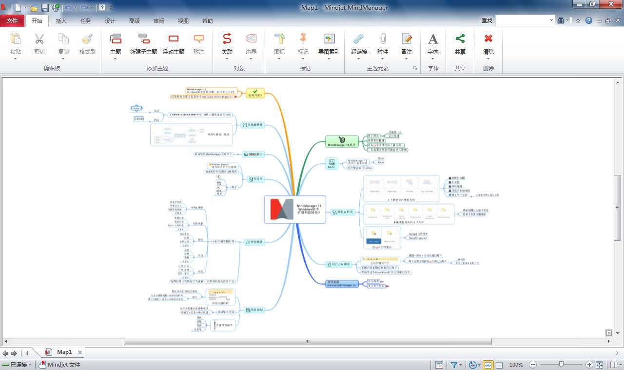 关于MindManager提示缺少mfc100u.dll的解决方法,确保软件正常运行