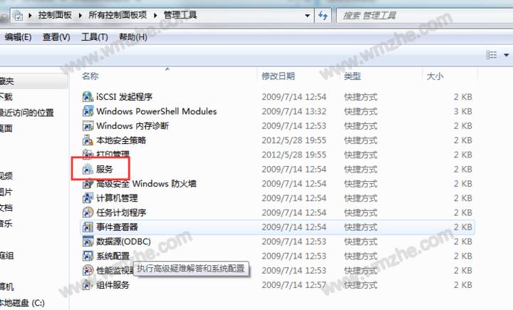 "Windows无法打开""添加打印机""怎么办?Windows添加打印机打不开解决教程"