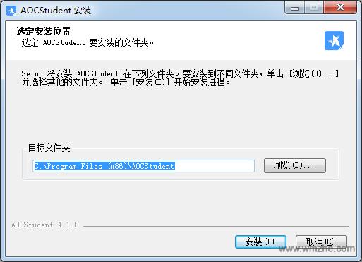 爱乐奇软件截图