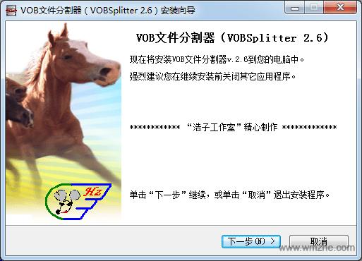 VOBSplitter软件截图