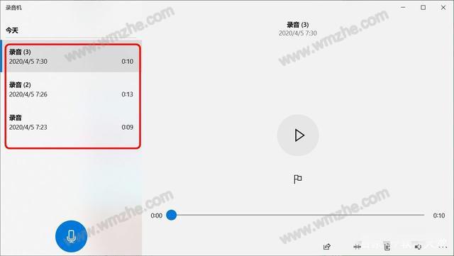 Win10内置录音功能如何使用?Windows录音机使用说明