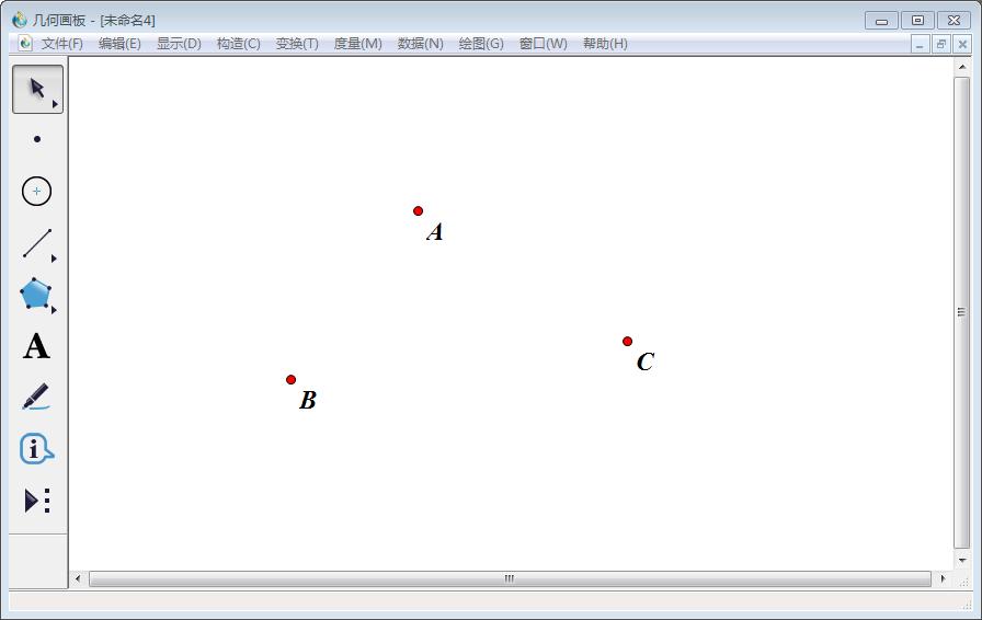 几何画板应用教学,如何构造出过三点的圆?