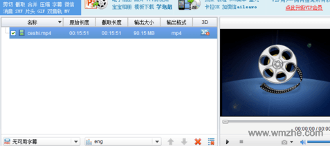 makeme 3d软件截图