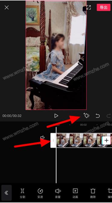 剪映关键帧如何使用?剪映关键帧有什么作用?