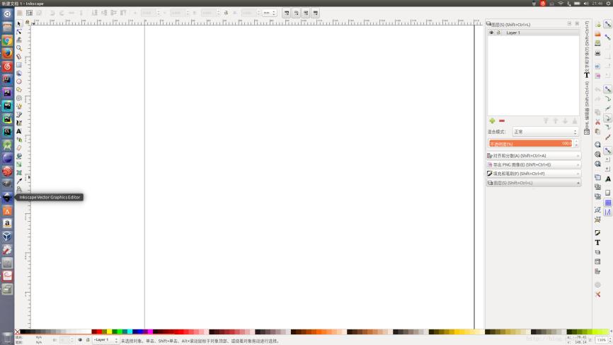 Inkscape实操教学:将位图转化成矢量图并进行抠图