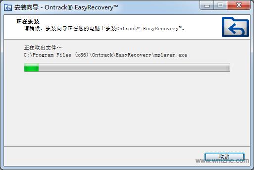 EasyRecovery14专业版软件截图