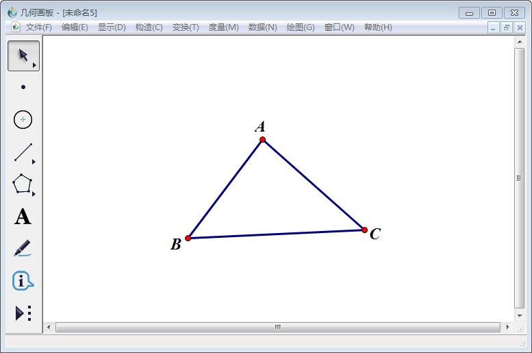几何画板实操教学,画出三角形外接圆