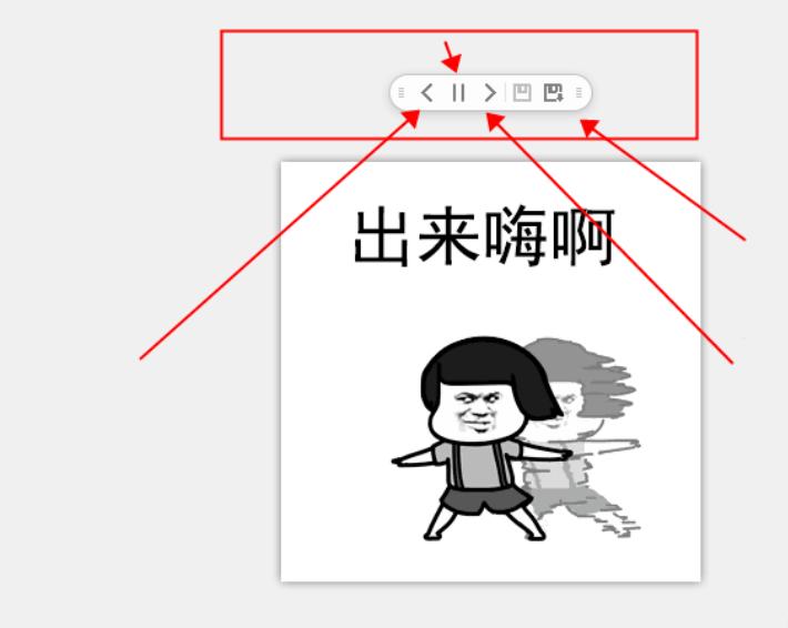 PS制作的GIF图片不会动是为什么?PS如何制作保存GIF图片?-第8张图片-导航站