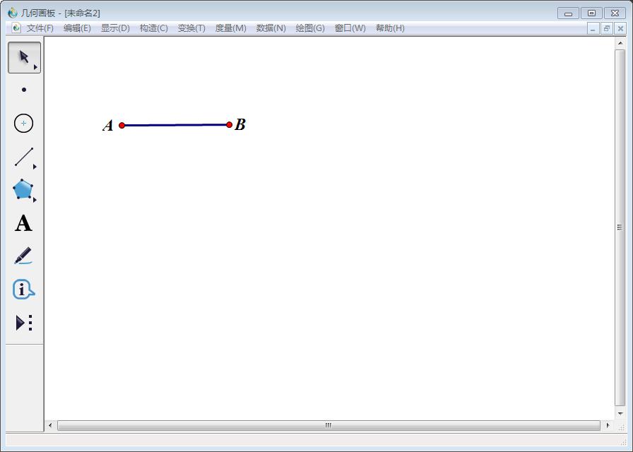 几何画板实操教学,教你制作花瓣展开动画