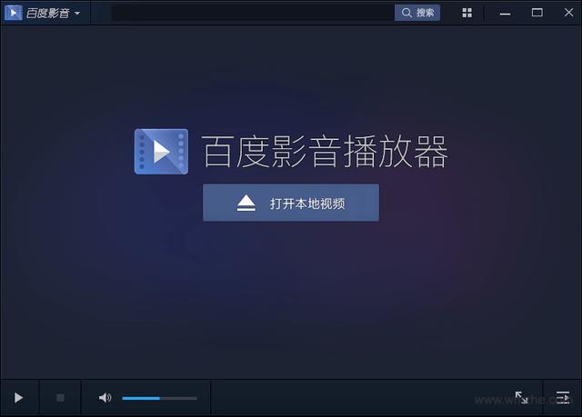 百度影音老版本软件截图