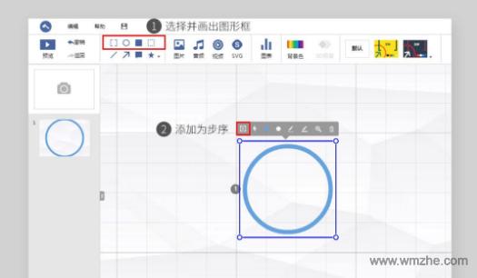 斧子演示软件截图