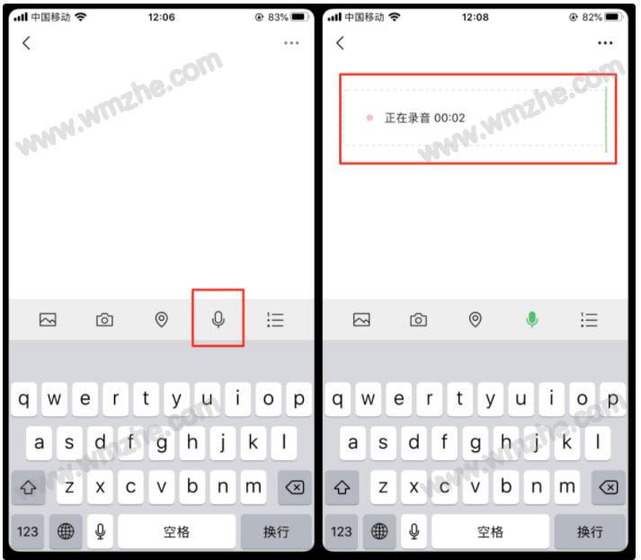 如何在微信朋友圈分享语音消息?方法很简单