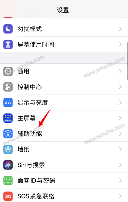 iPhone手机截图新方式,只需要轻点手机背面两下