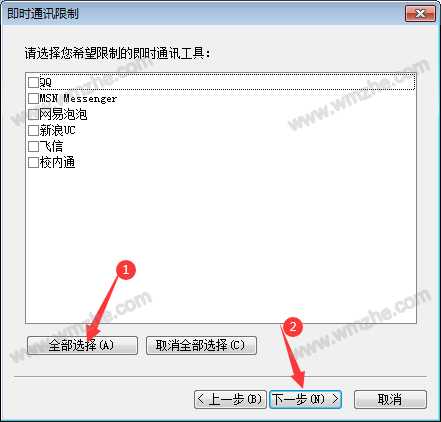 如何安装使用P2P终结者?P2P终结者使用指南