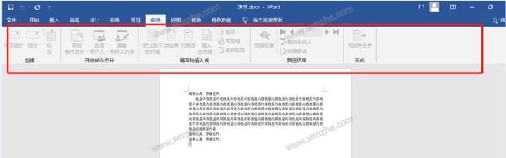 Word工具栏变灰不能用怎么办?Word工具栏为什么变灰色?