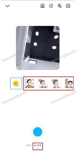 手机QQ如何DIY漫画表情包?制作个人专属表情