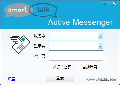 ActiveMessenger软件截图