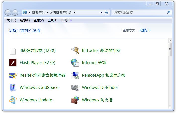 Win7电脑桌面不显示网络图标,两种解决方法