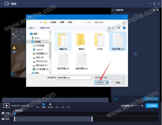 嗨格式录屏大师怎么批量添加字幕?嗨格式录屏大师批量添加字幕教程