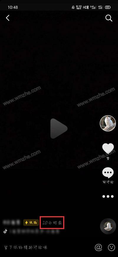 抖音怎么看视频发布时间?抖音查看视频发布时间方法