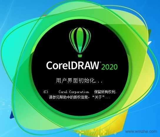 CorelDRAW 2020 for win软件截图