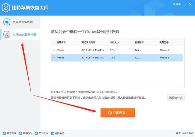 分享一种简单的QQ聊天记录恢复方法,一看就会