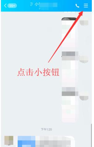 手机QQ聊天记录中的图片过期怎么办?多种方法帮助恢复
