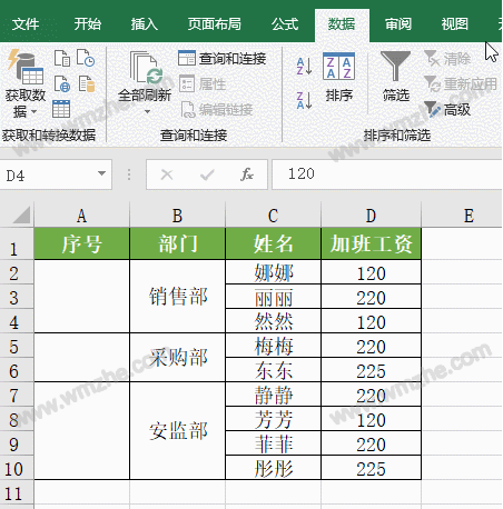 Excel录入时应注意避免哪些不良习惯?Excel录入数据技巧