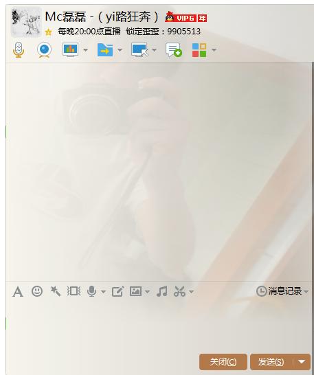 变速精灵整蛊玩法,向QQ好友连续发送抖动窗口-第3张图片