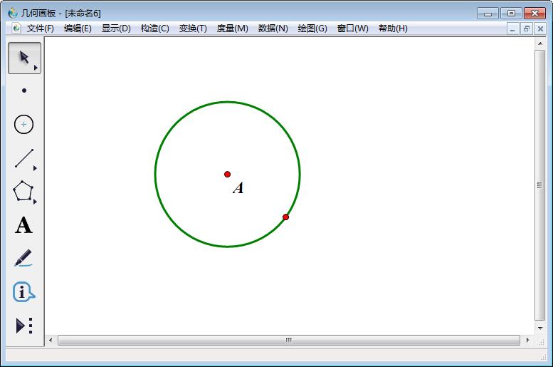 几何画板实操教学,如何制作旋转的转盘?
