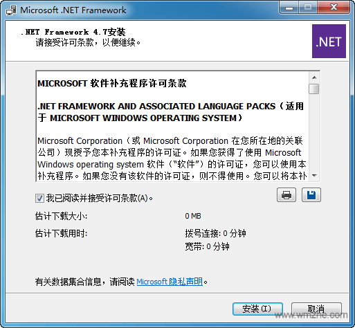Microsoft .NET Framework 4.8软件截图