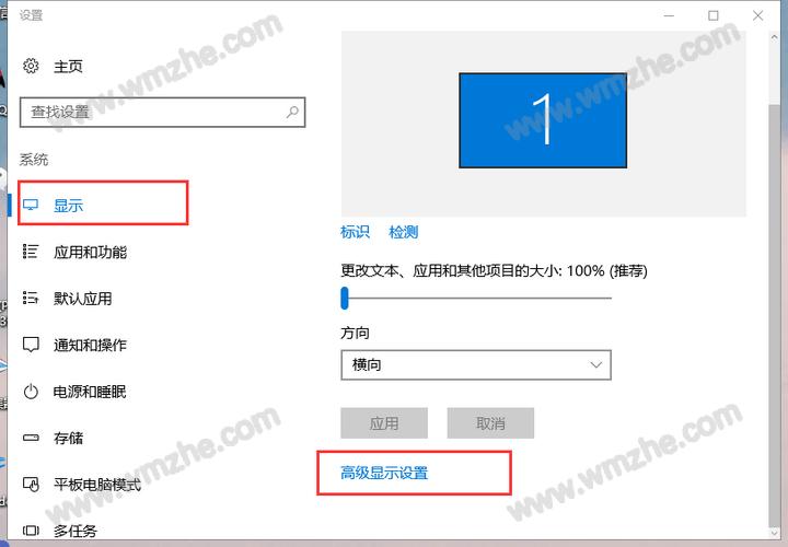 Windows10电脑屏幕闪烁不停应该怎么办?电脑屏幕闪烁是怎么回事?