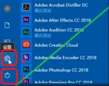 Microsoft Edge浏览器扩展打不开怎么办?教你正确解决方法