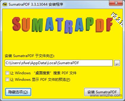 Sumatra PDF阅读器 64位软件截图