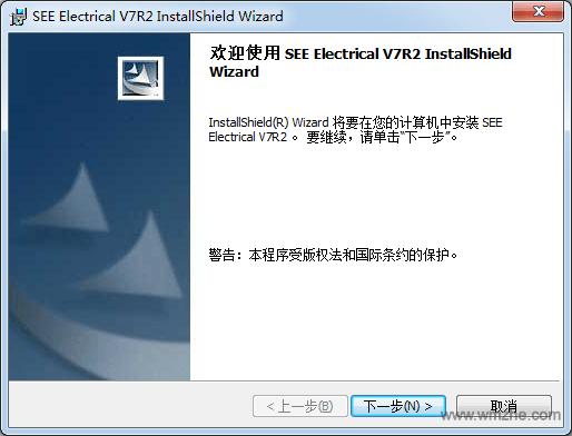 SEE Electrical软件截图
