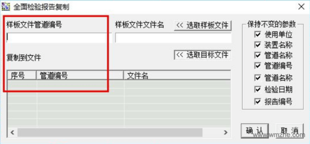 GDGL管道图形绘制软件截图