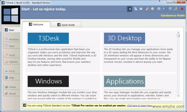 T3Desk软件截图